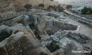 Mansion in Jerusalem related to Jesus