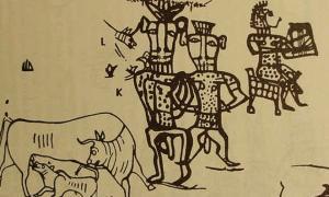 Kuntillet Arjud Inscriptions