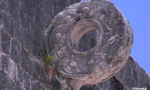 Ancient Maya Ball Court