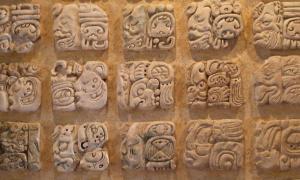 Decoding Mayan Glyphs