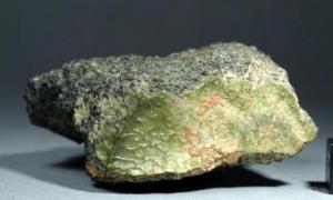 Meteorite from Mercury