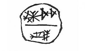 Ancient Mesopotamia Amulet