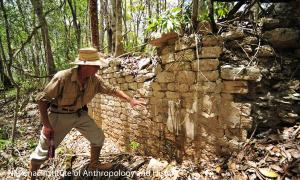 Ancient Mayan City in Mexico