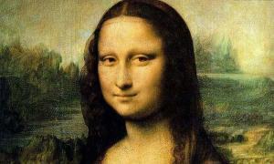 Remains of Mona Lisa
