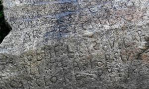 The mysterious inscription was found on a rock in the French village of Plougastel-Daoulas