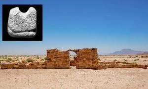 Arch at Humayma, Jordan (insert, claimed oldest chess piece)