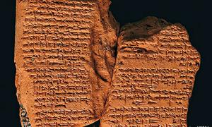 A text describing omens based on eclipses, Assyria