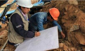 Human Remains in Wall - Peru
