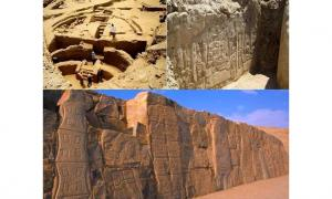 Sechin Bajo, Peru: The Location of the Oldest Man-Made Structure of the New World?