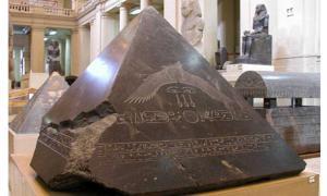 Mythical Benben Stone: The Landing Site of Egyptian God Atum