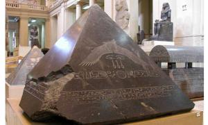 Mythical Benben Stone: The Landing Site of Egyptian God Atum