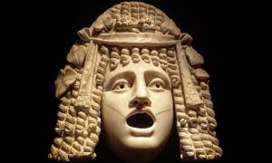Marble theater mask depicting a woman from a popular Roman tragedy Pompeii 1st century AD.