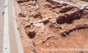 Ancient Roman Road to Jerusalem