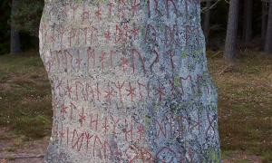 Detail of the runic inscription found on the 6th- or 7th-century Björketorp Runestone located in Blekinge, Sweden