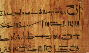 A segment of the Egyptian papyrus containing a prenuptial agreement.