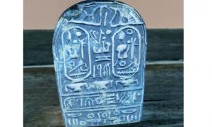 Seal of Ramesses II