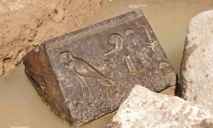 This is the lower part of the shrine unearthed in Heliopolis