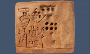 The oldest known signed Sumerian tablet that was recently auctioned for a fortune in England.          Source: Bloomsbury Auctions