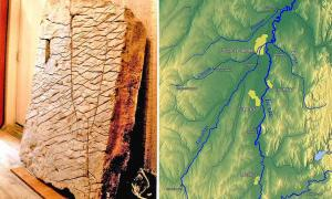 The Controversial Dashka Stone: 120 Million-Year-Old Map?