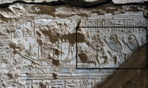 The solar boat of the god Ra-Atum worshipped by baboons.