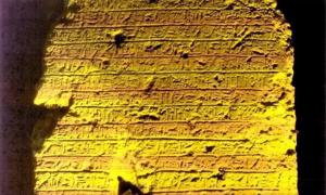 The stele has hieroglyphic and demotic inscriptions and measures 41 inches