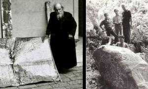 Left: Father Crespi with a metallic artifact at the church of Maria Auxiliadora. Right: Nivello, Hall, Moricz, Pena & Punin 1975.
