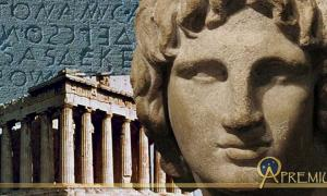 """""""But In Case Anything Should Happen"""": Wills and Covenants in the Age of Alexander the Great"""