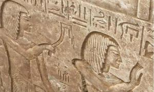 Two people portrayed on the walls of the ancient Egyptian general's tomb.