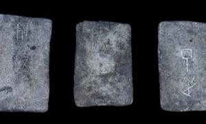Tin ingots from Hishuley Carmel.