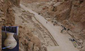 Archaeologists in Egypt have unearthed a previously unknown tomb and several artifacts. Source: Egyptian Ministry of Antiquities