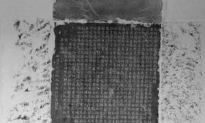 Newly-discovered tombstone of Confucian doctor in China with inscription.