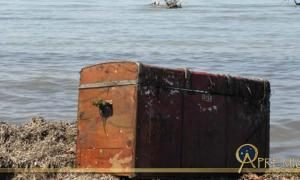 In the estuary of Achelous Rive Treasure chest
