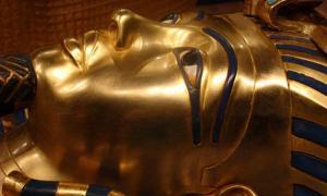 Tutankhamun Face mask