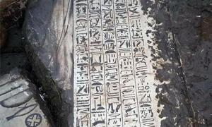 3,400-Year-Old Underwater Temple from Era of Thumosis III near Cairo