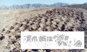 """Mile long band of mysterious and unexplained holes in Pisco Valley – Peru. (CC BY 3.0). Inset:  An artistic impression defining 11 pictographs and 22 characters composing just a 200 meters length of the """"Band of Holes'."""