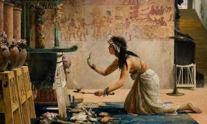 The Obsequies of an Egyptian Cat