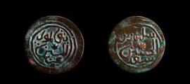 Two of the ancient Kilwa coins.