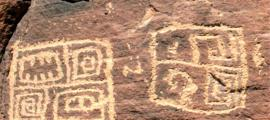 Arizona cartouche petroglyphs.