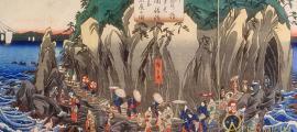 Hiroshige Ando, Pilgrimage to the Cave Shrine of Benzaiten, (circa 1850) Sammai-tsuzuki, triptych.