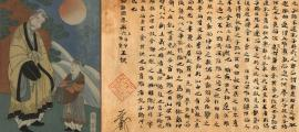 Oldest Japanese Manuscript on Confucius Teachings Confirmed