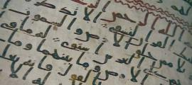 Part of the seventh-century Quran manuscript held by the University of Birmingham.