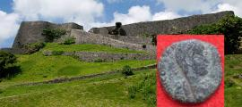Roman Coins Discovered at Japanese Castle Raise Questions of Ancient Connections