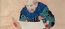 Yamamoto Kansuke, named as author in the Sword Scroll text