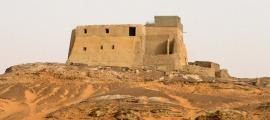Throne Hall of Dongola, Sudan
