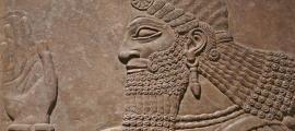Mesopotamian god