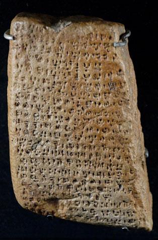 Cypro-Minoan 2 script - Tablet, Philistines
