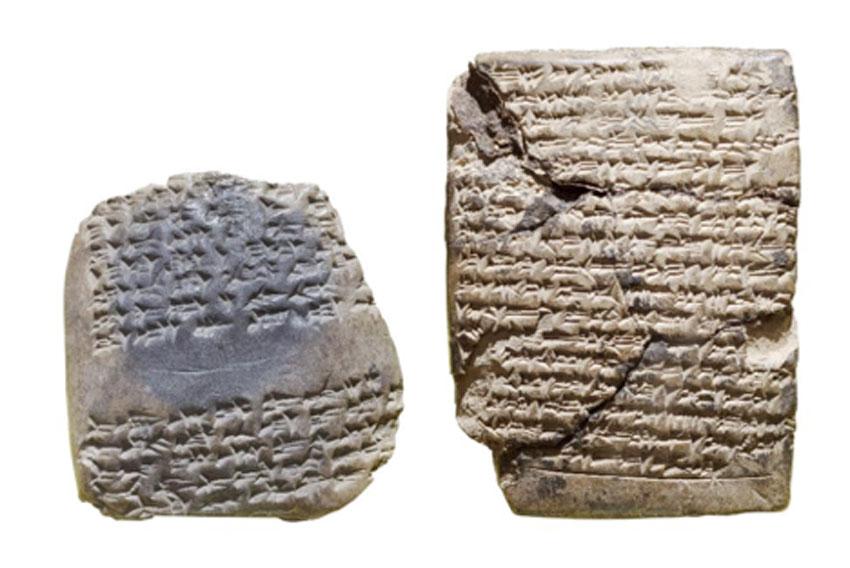 نماذج من الألواح المسمارية من المنجمون الآشوريون