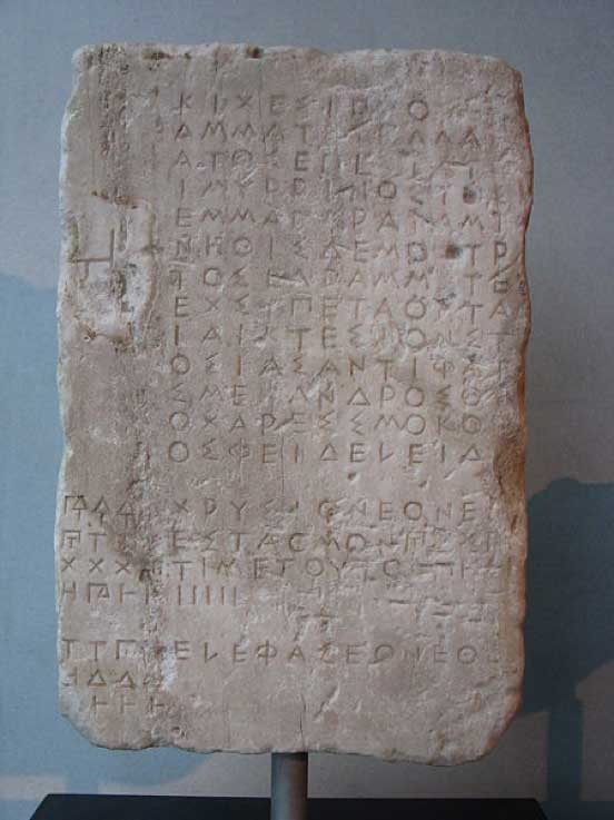Ancient Greek inscription containing account of the supervisors for the construction of the chryselephantine (gold and ivory) statue of Athena Parthenos in the Parthenon by the sculptor Phidias, 440/439 BC. New Acropolis Museum, Athens. (Tilemahos Efthimiadis/CC BY SA 2.0)