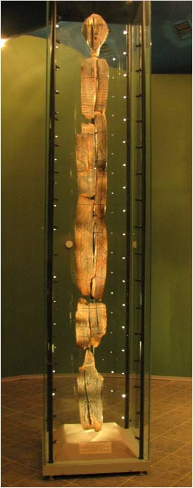 Shigir Idol - the oldest wooden sculpture in the world, now dated back 11,000 years.