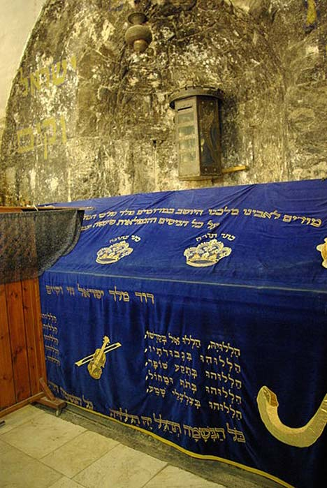 The tomb of King David on Mount Zion.